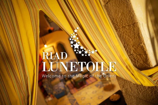 Facilities of Riad Lunetoile Essaouira